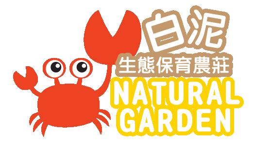 Naturalgarden